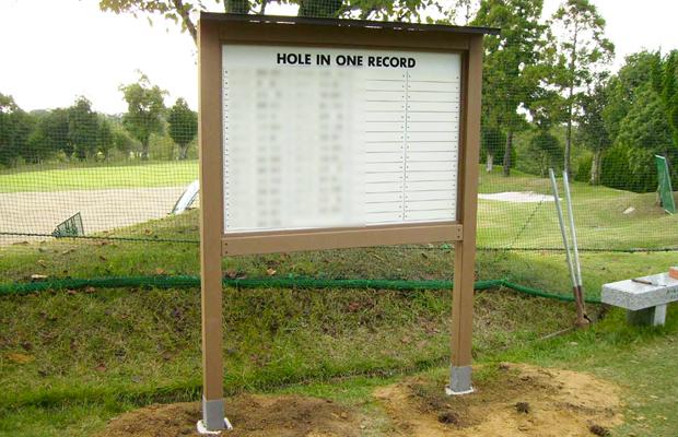 東海地区某ゴルフ場サイン
